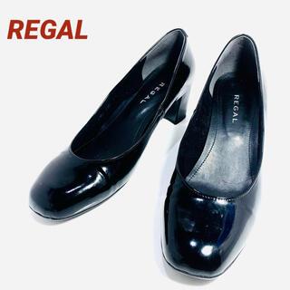 REGAL - 美品!REGAL リーガル スクエアトゥ パンプス 23.5cm