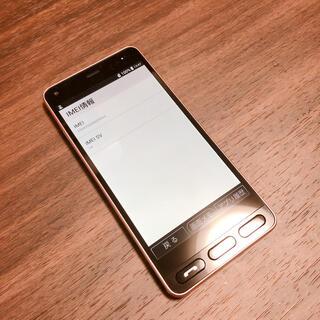 キョウセラ(京セラ)のかんたんスマホ 705KC 32GB SIMフリー 9966(スマートフォン本体)