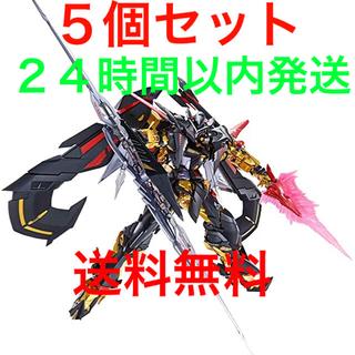 バンダイ(BANDAI)の5個 METAL BUILD ガンダムアストレイ ゴールドフレーム天ミナ(アニメ/ゲーム)