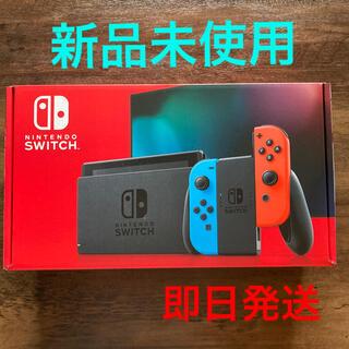 ニンテンドースイッチ(Nintendo Switch)の任天堂Switch ニンテンドースイッチ(家庭用ゲーム機本体)