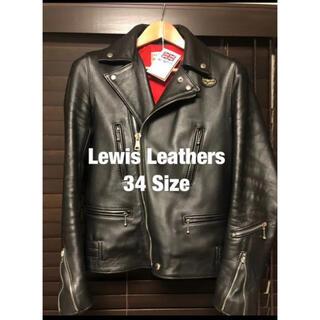 ルイスレザー(Lewis Leathers)のルイスレザー ライトニング タイトフィット 34 ライダースジャケット(ライダースジャケット)