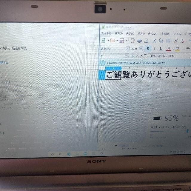 VAIO(バイオ)のSONY VAIO SVE14A1AJ ピンク  ノートパソコン スマホ/家電/カメラのPC/タブレット(ノートPC)の商品写真
