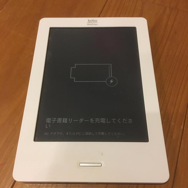 Rakuten(ラクテン)のkobo Rakuten N905B White pink スマホ/家電/カメラのPC/タブレット(電子ブックリーダー)の商品写真