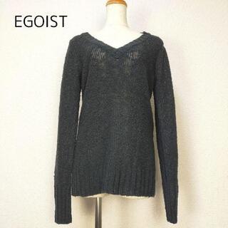エゴイスト(EGOIST)の【エゴイスト EGOIST】Vネックオーバートップニット ブラック サイズM相当(ニット/セーター)