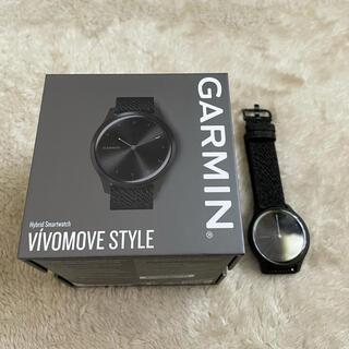ガーミン(GARMIN)の【ほぼ新品】Garmin Vivomove Style ブラック(腕時計(デジタル))