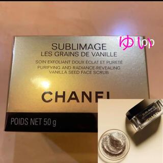 シャネル(CHANEL)のCHANELシャネルサブリマージュソワンエクスフォリアン50g新品未使用(パック/フェイスマスク)