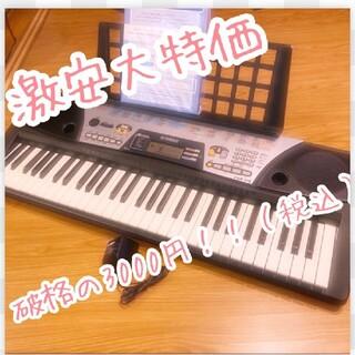 ヤマハ(ヤマハ)の最終値下げ3000円!! ヤマハ 電子キーボード(電子ピアノ)