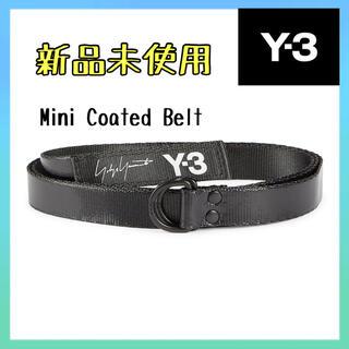 Y-3 - 【新品未使用】03 Y-3 コーテッド ミニ ベルト ブラック