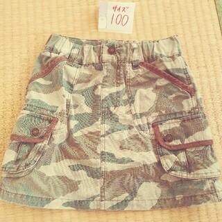 エフオーキッズ(F.O.KIDS)の100サイズ FOKIDS  迷彩スカート カジュアル 迷彩 スカート(スカート)