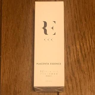 RE プラセンタ美容液 30ml アールイープラセンタ(美容液)