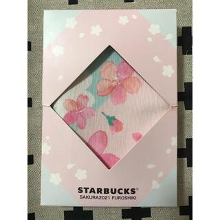 スターバックスコーヒー(Starbucks Coffee)のスターバックス SAKURA2021 風呂敷(日用品/生活雑貨)