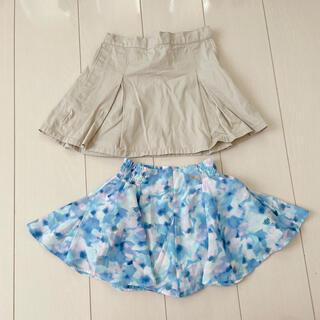 アトリエサブ(ATELIER SAB)のアトリエSUB &GU スカート 110(スカート)