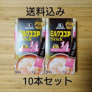 森永製菓 - 森永 ミルクココア スティック カロリー1/4