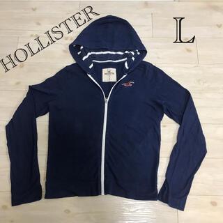 ホリスター(Hollister)のHOLLISTER ジップアップ パーカー ネイビー L(パーカー)