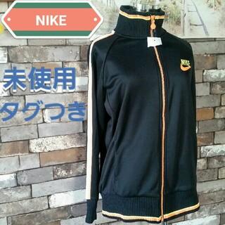 ナイキ(NIKE)のNIKE ジャージ 黒白オレンジ黄色(その他)
