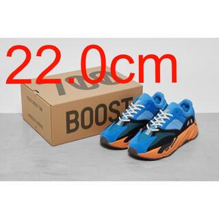アディダス(adidas)のYEEZY BOOST 700 BRIGHT 22.0cm(スニーカー)