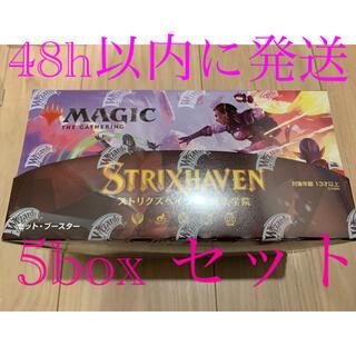 ストリクスヘイヴン セットブースター 5箱   新品 未開封 日本語版(Box/デッキ/パック)