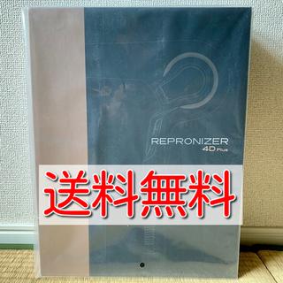 【送料無料】レプロナイザー  4D プラス ドライヤー(ドライヤー)