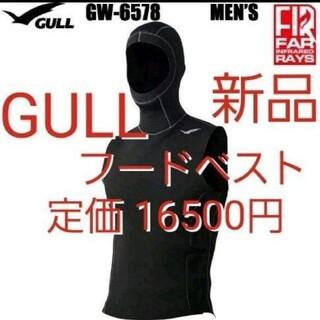 ガル(GULL)のGULL 新品 フードベスト ウェットスーツインナースキューバダイビング6578(マリン/スイミング)