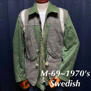 Maison Martin Margiela - 希少 美品 1970s Swedish M69 Jacket military