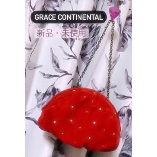 グレースコンチネンタル(GRACE CONTINENTAL)の【新品・未使用】Grace continental 2way ポーチ(ポーチ)