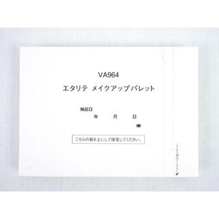 シャルレ - CHARLE シャルレ エタリテ メイクアップパレット VA964