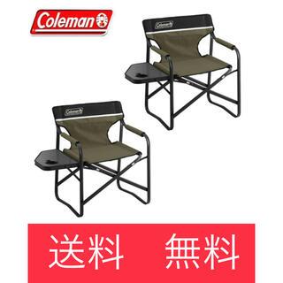 コールマン(Coleman)のコールマン サイドテーブルデッキチェアST オリーブ(テーブル/チェア)