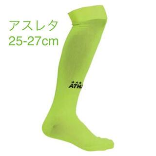 アスレタ(ATHLETA)のアスレタ サッカーソックス 25-27cm(ソックス)