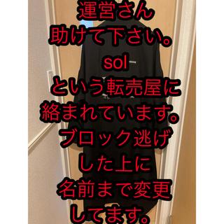 Yohji Yamamoto - toltol様専用 オム アーミーギャバジンチェーンファスナーコート