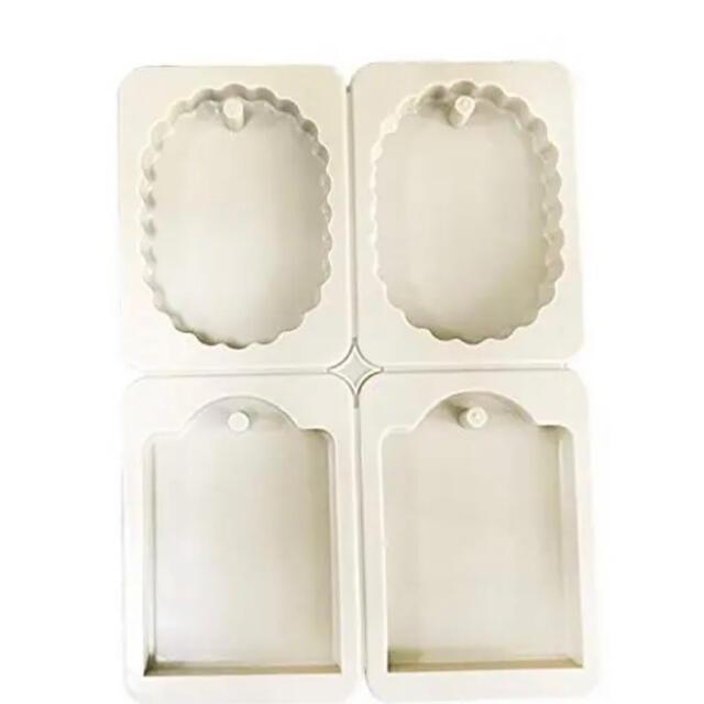 ワックスバー型 サシェ型 アロマワックス型 長方形&ぎざ楕円 ハンドメイドの素材/材料(型紙/パターン)の商品写真
