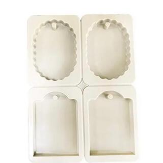 ワックスバー型 サシェ型 アロマワックス型 長方形&ぎざ楕円(型紙/パターン)