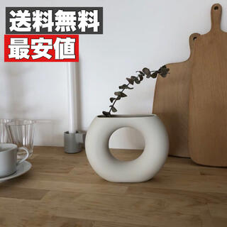 【あと少し】ドーナツ型雑貨フラワーベース 花瓶 北欧 おしゃれ 雑貨 大人気(花瓶)