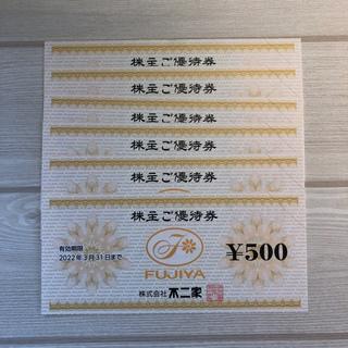 フジヤ(不二家)の不二家 株主優待 3000円分 FUJIYA(レストラン/食事券)