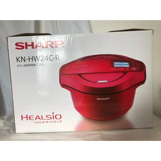 SHARP - ヘルシオ ホットクック 2.4L 電気無水鍋 KN-HW24C-R
