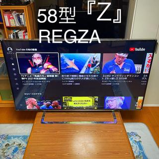 東芝 - 液晶テレビ 58型 タイムシフト 無線LAN ユーチューブ ネットフリックス