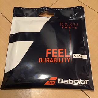 バボラ(Babolat)のバボラ ナチュラルガット タッチトニック 新品未開封 硬式テニスガット(テニス)