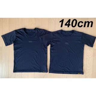 ZETT アンダーシャツ 140cm