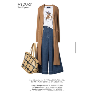 エムズグレイシー(M'S GRACY)の新品タグ付き m's gracy webカタログ掲載 デニムパンツ(デニム/ジーンズ)