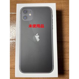 アップル(Apple)のApple iPhone11 64GB ブラック 一括購入 simロック解除済み(スマートフォン本体)
