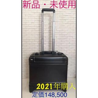 ゼロハリバートン(ZERO HALLIBURTON)の新品 未使用 ゼロハリバートン スーツケース Geo Aluminum 3.0(トラベルバッグ/スーツケース)