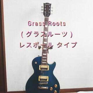 イーエスピー(ESP)のグラスルーツ レスポール・タイプ(エレキギター)