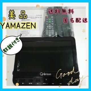 YAMAZEN ヘッドレストモニター DVDプレーヤー 10.1インチ(DVDプレーヤー)