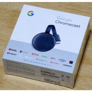 グーグル(Google)のGoogle chromecast クロームキャスト(第3世代)新品未開封(その他)
