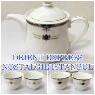 オリエント エクスプレス  ティー ポット カップ  桃山陶器 茶器