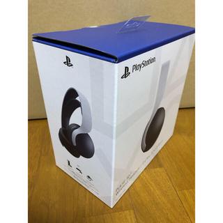 プレイステーション(PlayStation)の【新品】 PlayStation5 PULSE 3D ワイヤレスヘッドセット(ヘッドフォン/イヤフォン)