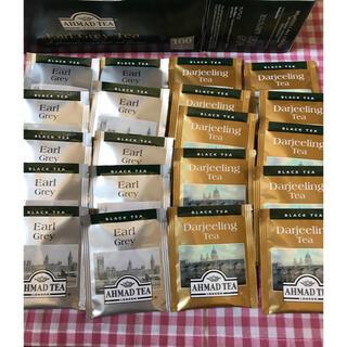 KALDI - アーマッド紅茶アールグレイダージリンティ全20袋AHMADTEA