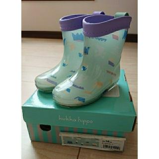 ディズニー(Disney)のkukka hippo    Disneyレインブーツ(長靴/レインシューズ)