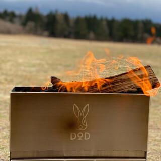 ドッペルギャンガー(DOPPELGANGER)の★2回使用 DOD 焚き火台 めちゃもえファイヤー★(ストーブ/コンロ)