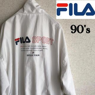 フィラ(FILA)の90s FILA ナイロン ジャケット ブルゾン フィラ 白 L 90's 古着(ナイロンジャケット)