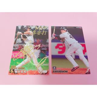 *プロ野球チップスカード 2021*